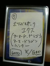 P1030120
